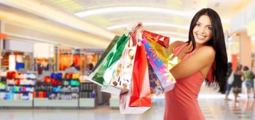 Как се организира онлайн пазар