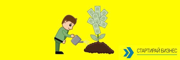бизнес идеи без инвестиции
